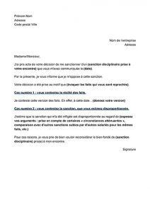 Lettre de contestation de sanction disciplinaire